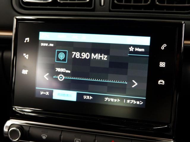 オリジンズ 6AT セーフティブレーキ 新車保証継承(19枚目)