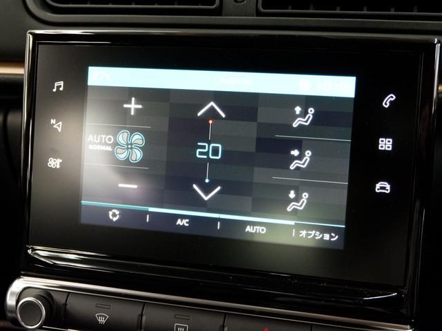 オリジンズ 6AT セーフティブレーキ 新車保証継承(20枚目)