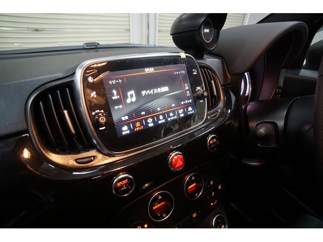 FM + AMチューナー付 オーディオプレイヤー 7インチタッチパネルモニター Apple CarPlay Bluetooth USBポート