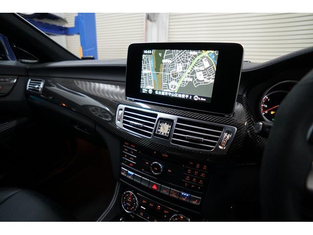 最新地図データ更新済み!純正8インチ・ワイドディスプレイCOMANDシステム HDDナビ/地デジ/AM/FM/SD/CD/DVD/MP3/Bluetoothオーディオ機能/COMANDオンライン