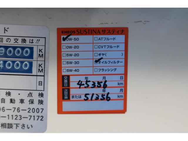 「ロータス」「ロータス エキシージ」「クーペ」「愛知県」の中古車49