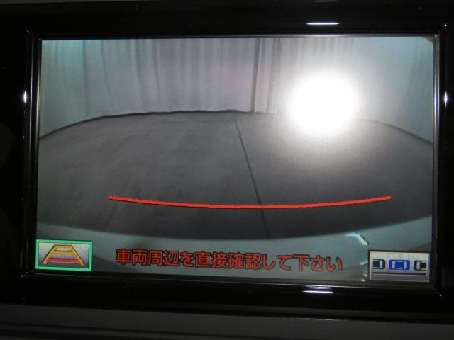 レクサス CT CT200h バージョンL  パドルシフト CPO保証