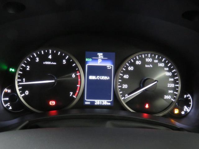 レクサス NX NX200t バージョンL ムーンルーフ LED CPO保証