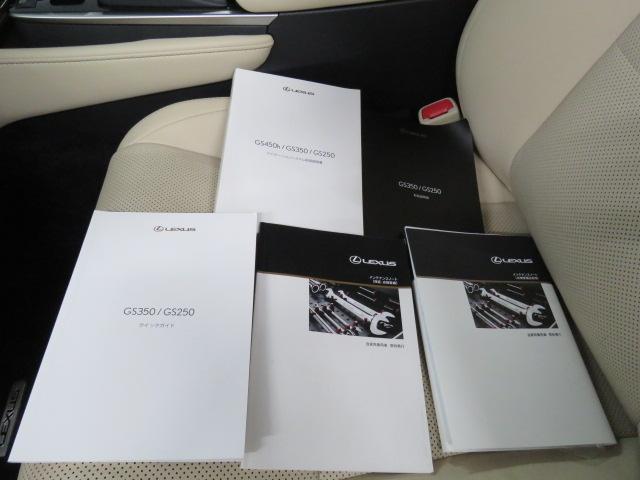レクサス GS GS350 Iパッケージ ヘッドアップディスプレイCPO保証