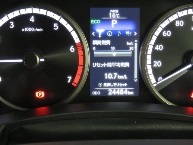 NX200t Fスポーツ パノラミックビューモニター(8枚目)