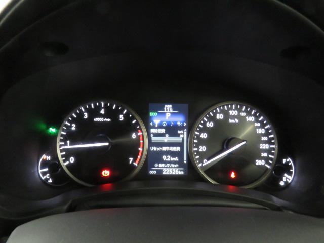 NX200t レーダークルーズコントロール フルセグナビ(7枚目)
