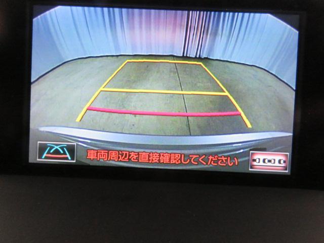 NX200t レーダークルーズコントロール フルセグナビ(10枚目)