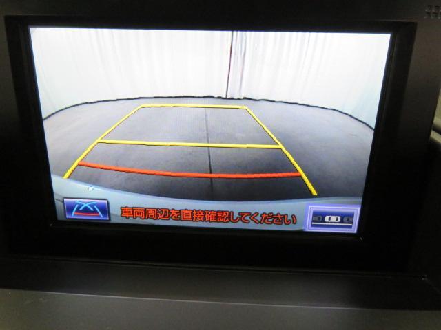 HS250h パワーシート クリアランスソナー LED AW(10枚目)