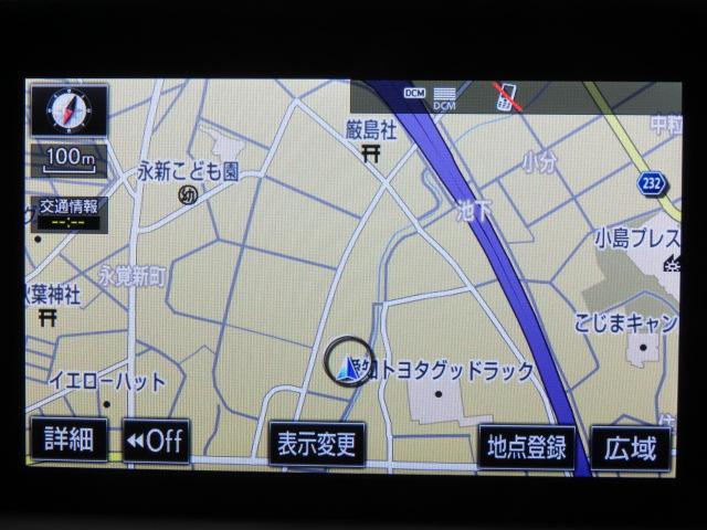 RC300h バージョンL 本革 クリアランスソナー BSM(8枚目)