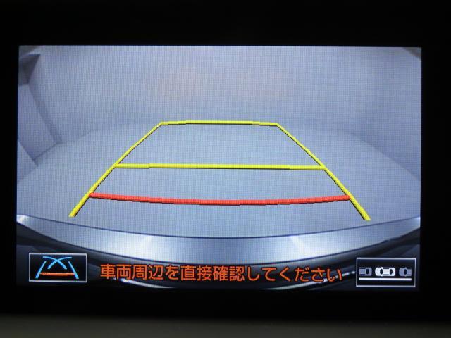 RC300h バージョンL 本革 クリアランスソナー BSM(9枚目)