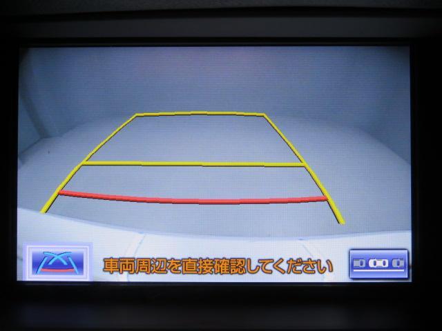RX450h レザー 19インチAW LED モデリスタ(9枚目)