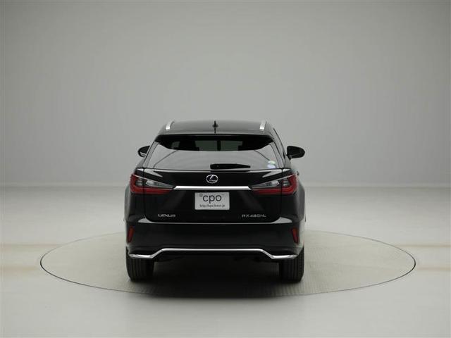 RX450hL ムーンルーフ 本革 後席モニター AWD(6枚目)