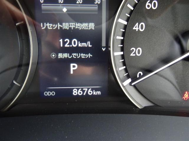 RX450hL ムーンルーフ 本革 後席モニター AWD(8枚目)
