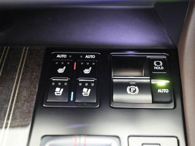 RX450hL ムーンルーフ 本革 後席モニター AWD(12枚目)