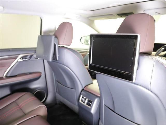 RX450hL ムーンルーフ 本革 後席モニター AWD(16枚目)