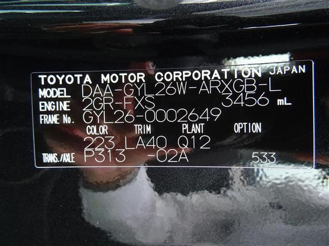 RX450hL ムーンルーフ 本革 後席モニター AWD(20枚目)