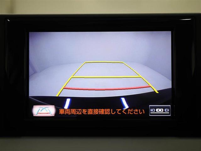 CT200h クールツーリングスタイル CPO保証 TVナビ(10枚目)