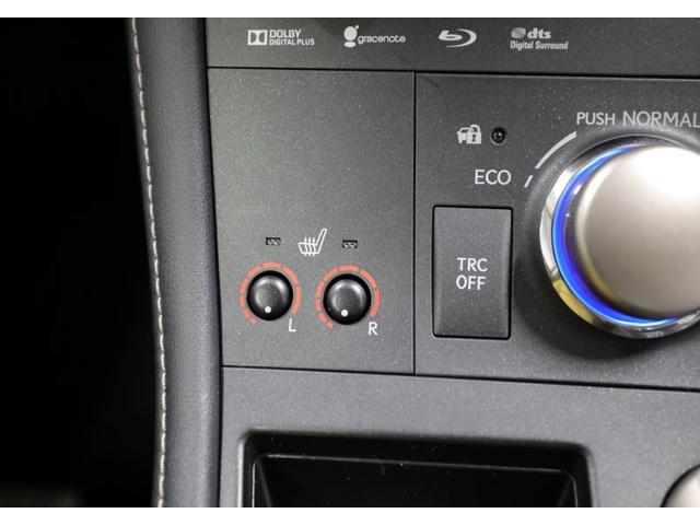 CT200h バージョンC クリアランスソナー LED(12枚目)