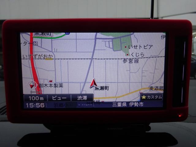 「フォルクスワーゲン」「up!」「コンパクトカー」「三重県」の中古車13