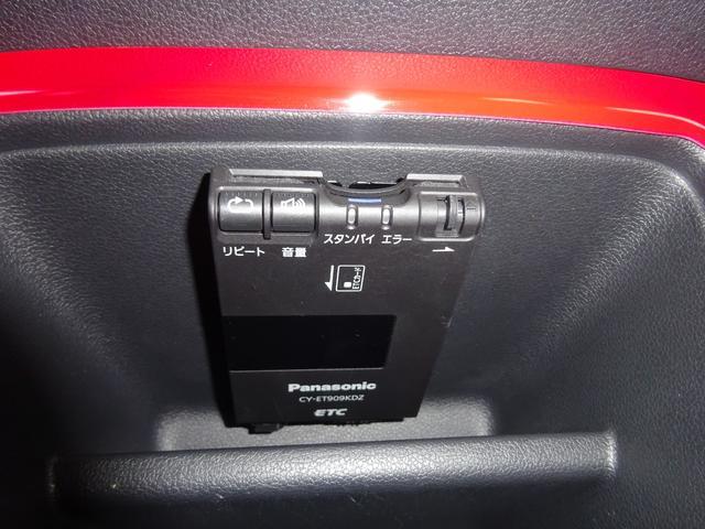 「フォルクスワーゲン」「up!」「コンパクトカー」「三重県」の中古車28