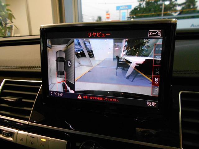 アウディ アウディ A8 3.0TFSI 4WD 1オーナー デモカー LED ナビ