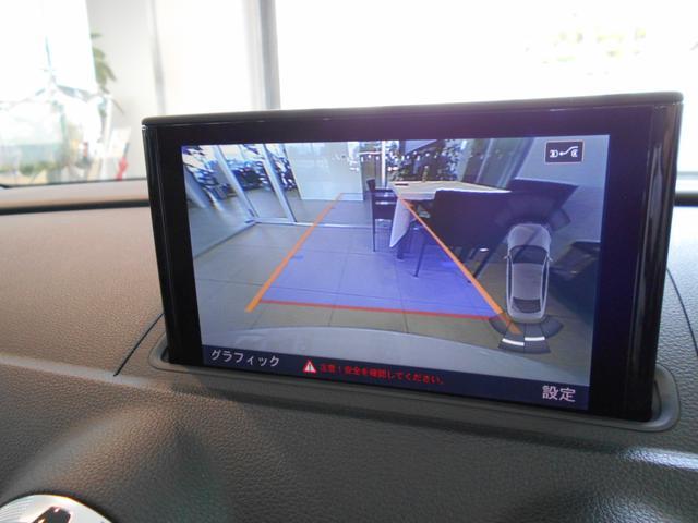 アウディ アウディ A3セダン 1.4TFSI 1オーナー デモカー ナビ カメラ