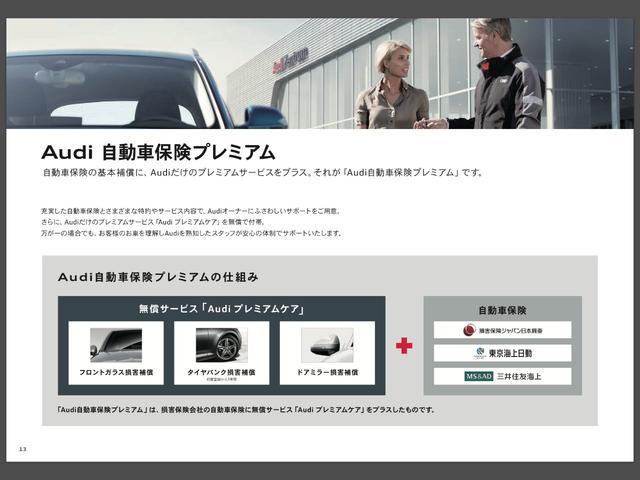 2.0TFSI4WD Sライン バーチャルナビ LEDライト(20枚目)