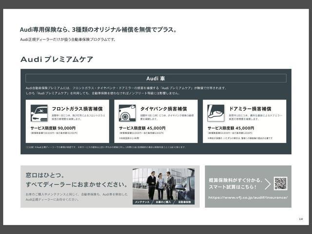 スポーツバック1.4TFSI ACC ナビ リヤカメラ(20枚目)