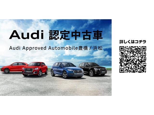 30TFSIスポーツ アシスタンスパッケージ オートマチックテールゲート アウディプレセンスベーシック ナビゲーションパッケージ 8スピーカー Audi connect(3枚目)