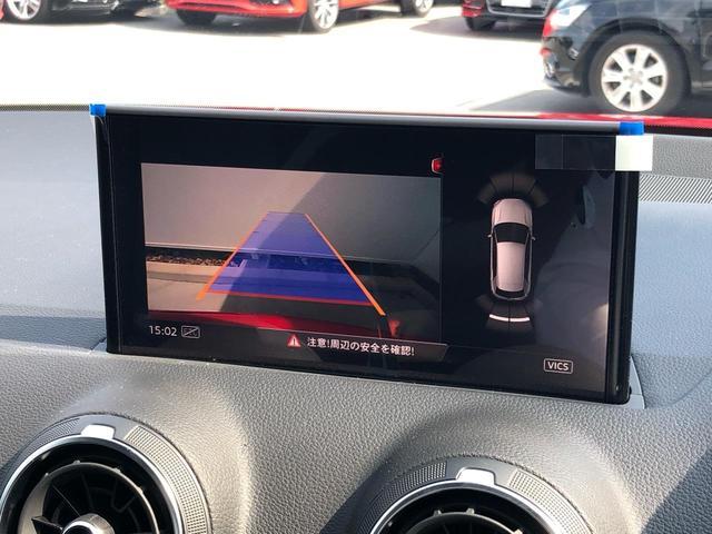 30TFSIスポーツ アシスタンスパッケージ オートマチックテールゲート アウディプレセンスベーシック ナビゲーションパッケージ 8スピーカー Audi connect(15枚目)