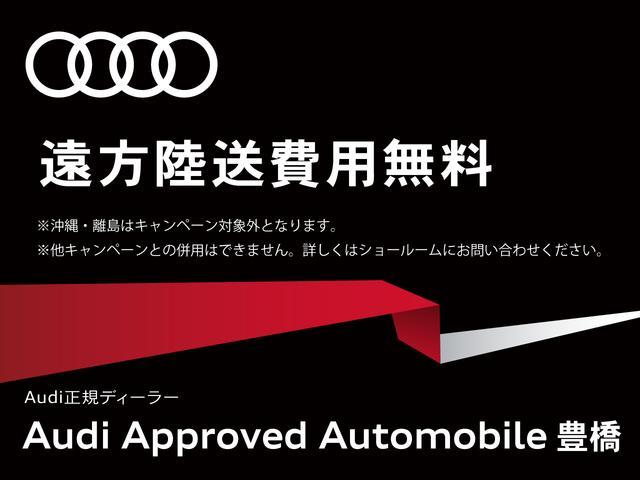 30TFSIスポーツ アシスタンスパッケージ オートマチックテールゲート ナビゲーションパッケージ アウディプレセンスベーシック Audi connect8スピーカー(3枚目)
