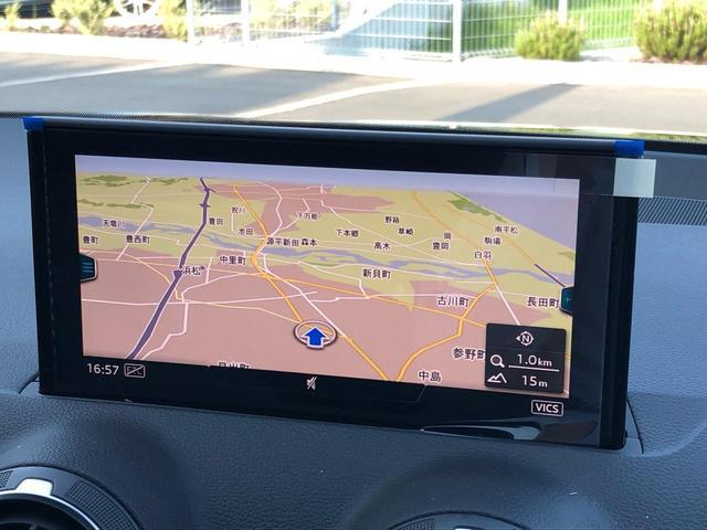 30TFSIスポーツ アシスタンスパッケージ オートマチックテールゲート ナビゲーションパッケージ アウディプレセンスベーシック Audi connect8スピーカー(16枚目)