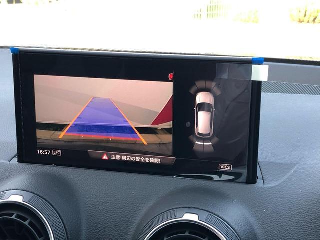 30TFSIスポーツ アシスタンスパッケージ オートマチックテールゲート ナビゲーションパッケージ アウディプレセンスベーシック Audi connect8スピーカー(17枚目)