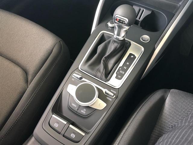 30TFSIスポーツ アシスタンスパッケージ オートマチックテールゲート ナビゲーションパッケージ アウディプレセンスベーシック Audi connect8スピーカー(19枚目)