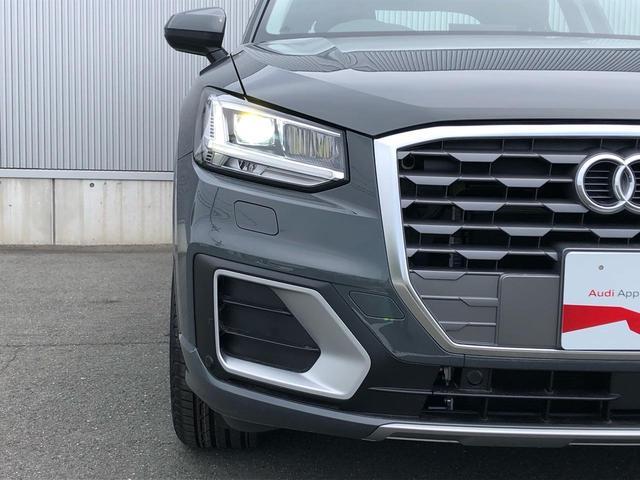 30TFSIスポーツ アシスタンスパッケージ オートマチックテールゲート ナビゲーションパッケージ アウディプレセンスベーシック Audi connect8スピーカー(20枚目)