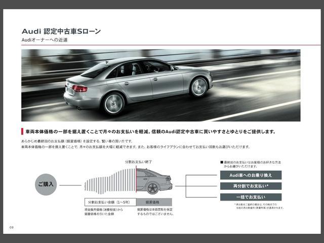 30TFSIスポーツ アシスタンスパッケージ オートマチックテールゲート ナビゲーションパッケージ アウディプレセンスベーシック Audi connect8スピーカー(22枚目)