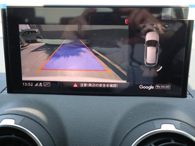 Sライン正規認定中古車 アシスタンスパッケージ電動リヤゲート(10枚目)