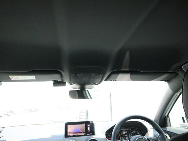 Sライン正規認定中古車 アシスタンスパッケージ電動リヤゲート(12枚目)
