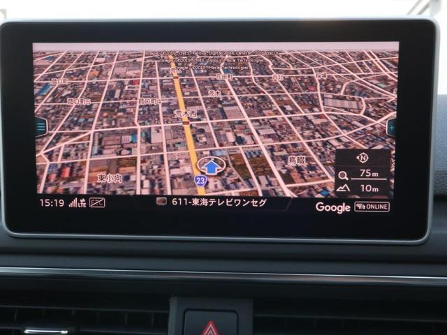 「アウディ」「アウディ A4アバント」「ステーションワゴン」「愛知県」の中古車15