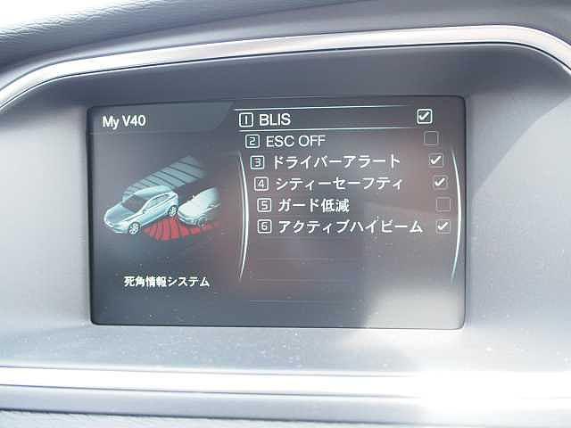 D4 モメンタム フロントシートヒーター HDDナビ(12枚目)
