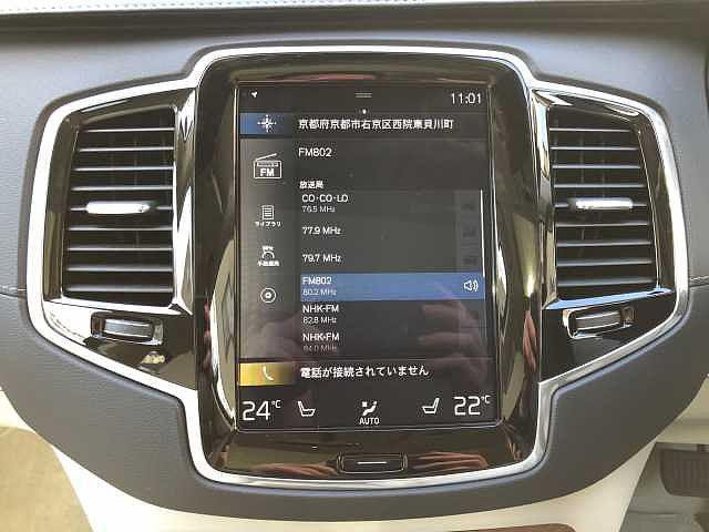 「ボルボ」「ボルボ XC90」「SUV・クロカン」「京都府」の中古車43