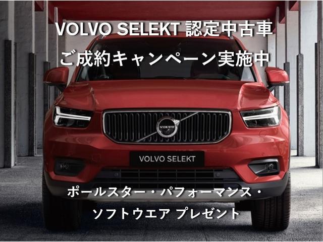「ボルボ」「ボルボ V60」「ステーションワゴン」「京都府」の中古車3