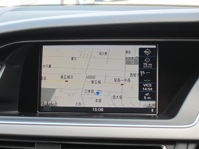 「アウディ」「アウディ A5スポーツバック」「セダン」「愛知県」の中古車36