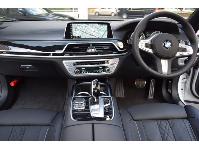 BMW BMW 740d xDrive Mスポーツ 黒レザー サンルーフ