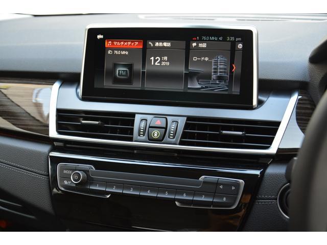 218d xDrive Luxury 弊社デモカー 黒革(10枚目)