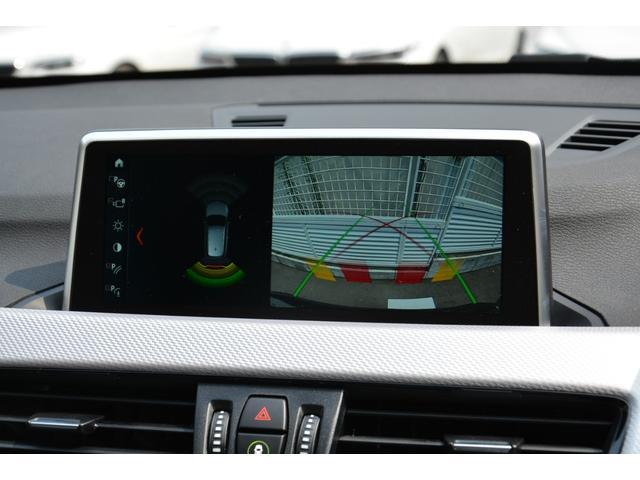 xDrive 18d Mスポーツ 弊社デモカー 追従クルコン(10枚目)