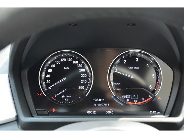 xDrive 18d Mスポーツ 弊社デモカー 追従クルコン(16枚目)