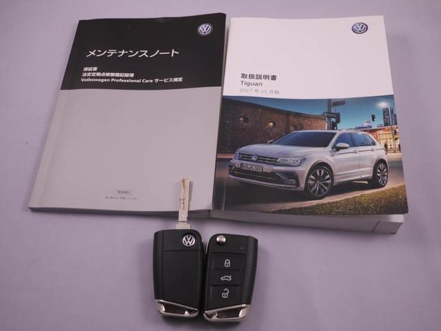「フォルクスワーゲン」「ティグアン」「SUV・クロカン」「愛知県」の中古車20