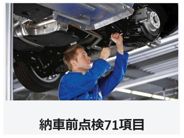 TDI プレミアム 特別仕様車 認定中古車 DCC(23枚目)