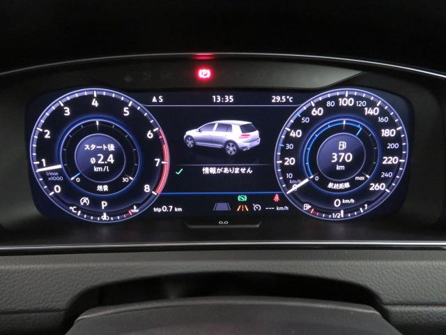 フォルクスワーゲン VW ゴルフ TSI Highline Technology P
